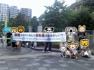 120702peacefuldemo.jpg