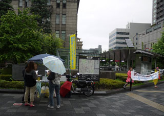 120703peacefuldemo.jpg