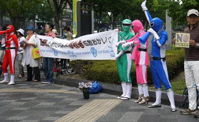 120704peacefuldemo02.jpg